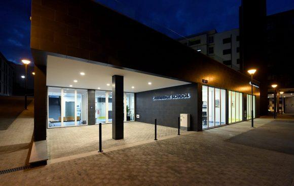 A Cambridge School Funchal acabou de inaugurar a sua nova escola.